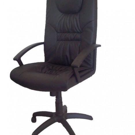 Prix fauteuil haut de gamme design de bureau fly pas cher en tunisie - Chaise design fly ...