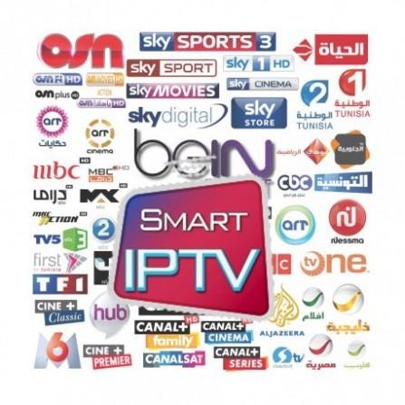 ABONNEMENT IPTV (Smart TV) 12 MOIS