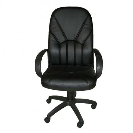 Chaise de bureau Bibione