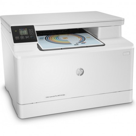 IMPRIMANTE MULTIFONCTION HP COLOR LASERJET PRO M180N T6B70A