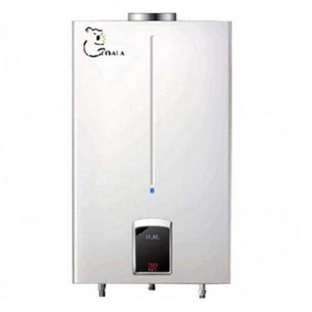 Chauffe bain à gaz naturel COALA 14 Litres - Blanc (CB14GN)
