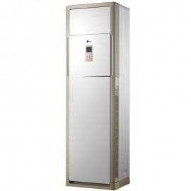 Climatiseur MIDEA Armoire CH-FR 48000 BTU (MFJ-48ARN1)