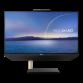 PC De Bureau ASUS Tout En Un M5401WUAT-R5-5500U 1 To + 256 Go SSD-8 Go -Noir(M5401WUAT-BA008T)