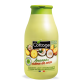 Douche lait Energisante 250 ml - Ananas & crème de Coco - (3141389959682)