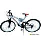 "Bicyclette PRADO - VTT BLACK DAWN 26"" Jaune (9026 D)"